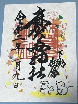 20200109麻賀多神社16