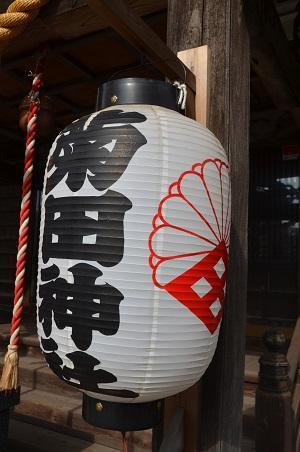 20200114菊田神社14