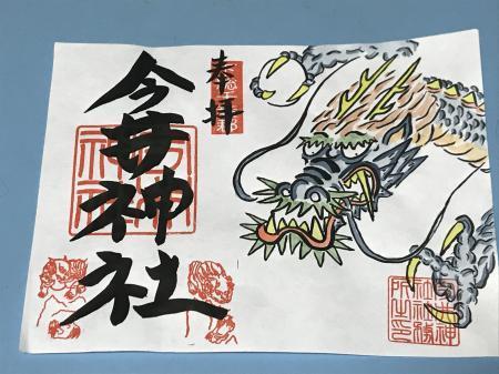 20200114今井神社24