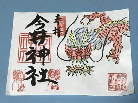 20200114今井神社23