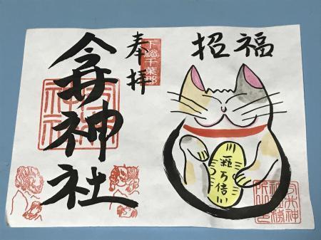 20200114今井神社26