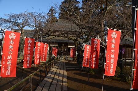 20200125六地蔵寺10
