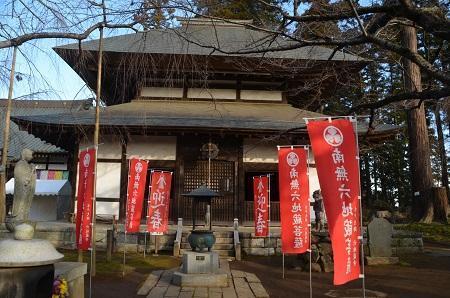 20200125六地蔵寺11