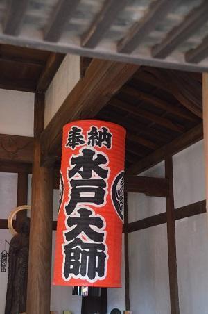 20200125六地蔵寺17