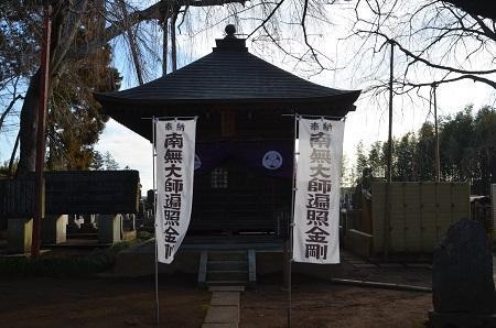 20200125六地蔵寺24