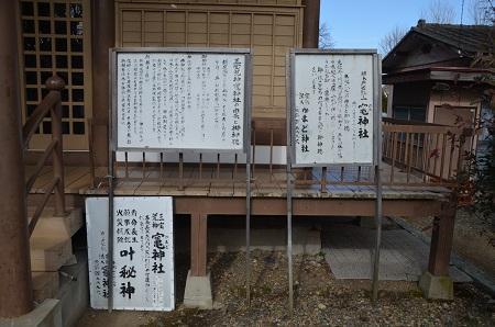 20200125竈神社09