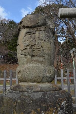 20200125吉田神社04