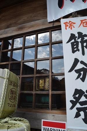 20200125吉田神社17