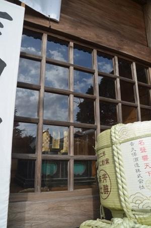 20200125吉田神社16