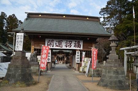 20200125吉田神社14