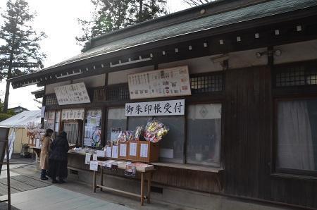 20200125吉田神社41