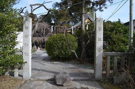 20200125吉田神社40