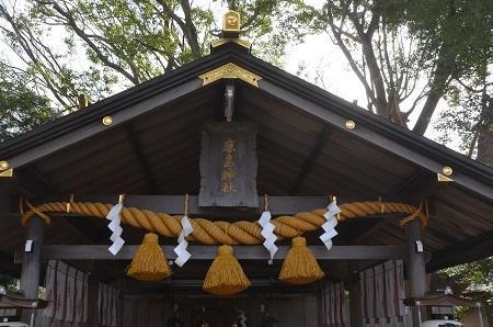 20200125弘道館鹿島神社06