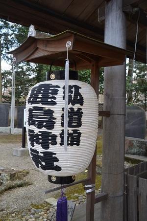 20200125弘道館鹿島神社12