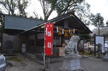 20200125弘道館鹿島神社10
