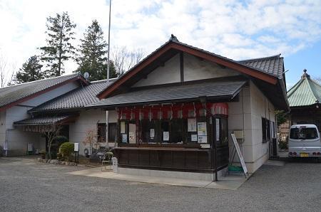 20200125弘道館鹿島神社21