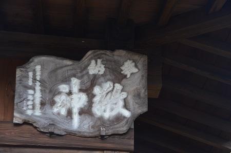 20200125香取鹿島神社10