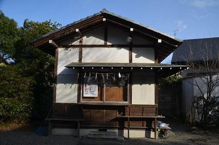20200125香取鹿島神社21