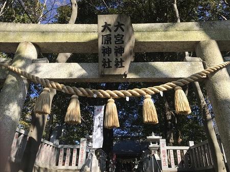 20200129大原神社02