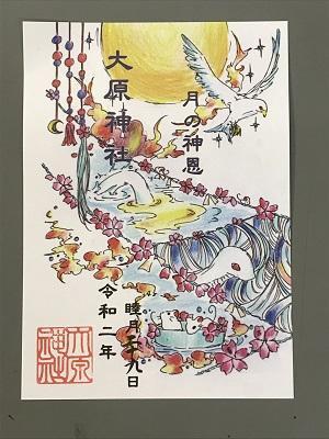 20200129大原神社17