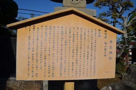 20200130埴生神社10