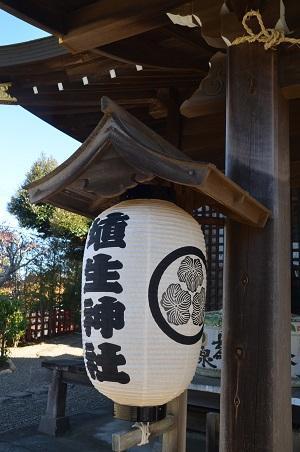 20200130埴生神社07