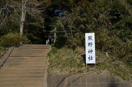20200130熊野神社01