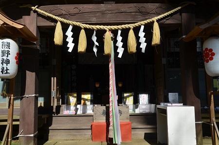 20200130熊野神社10