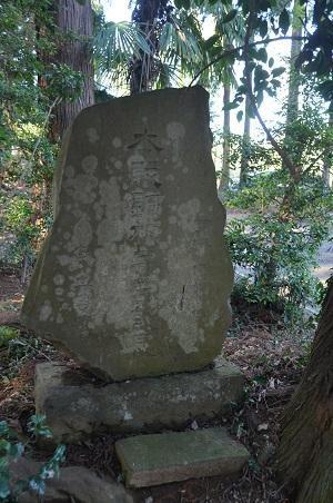 20200130磐裂神社19