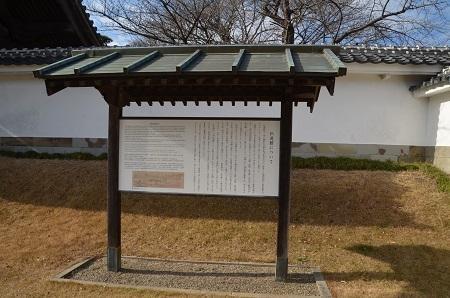 20200125水戸城址06