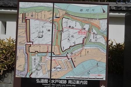 20200125水戸城址41