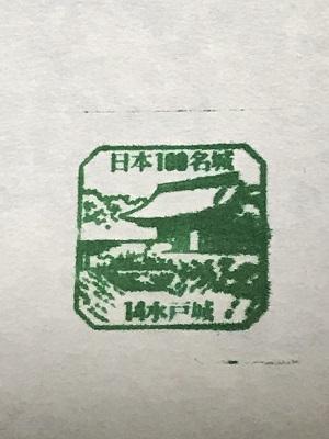 20200125水戸城址50
