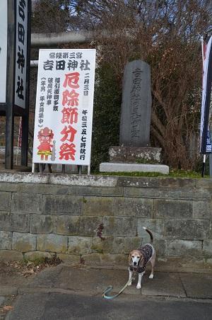 20200125吉田神社の展望01