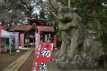 20200204冨里香取神社07