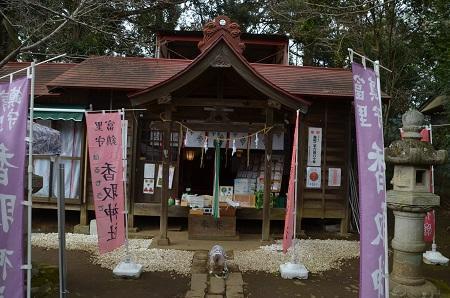 20200204冨里香取神社14