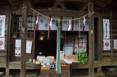 20200204冨里香取神社13