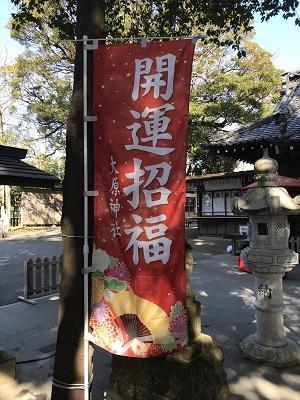 20200208大原神社06