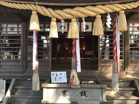 20200208大原神社11
