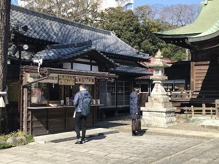 20200208菊田神社12