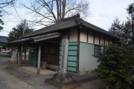 20200210阿部神社10