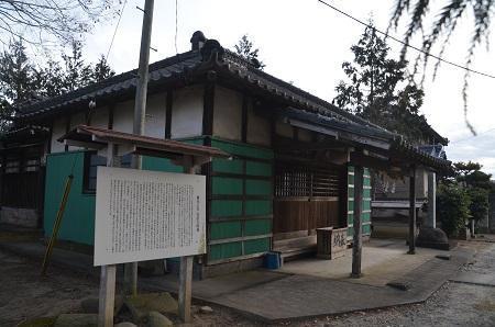 20200210阿部神社09