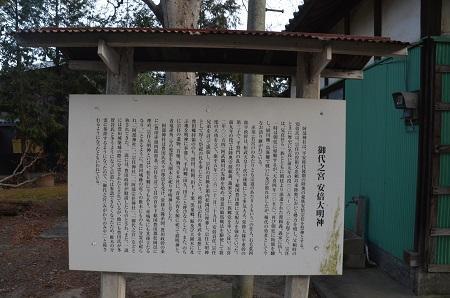 20200210阿部神社14