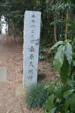 20200210桑原神社04