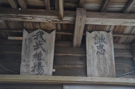 20200210鹿島神社13