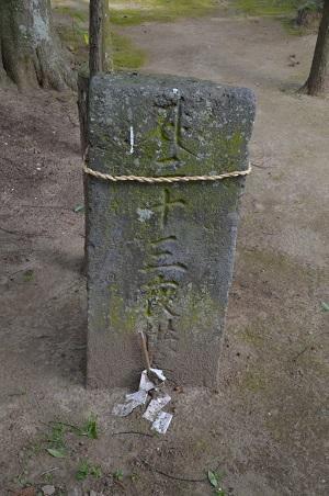 20200210厳島神社16