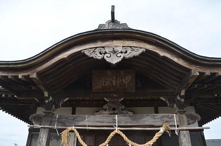 20200210甲神社08