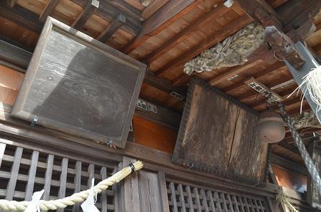 20200210吉沼八幡神社13