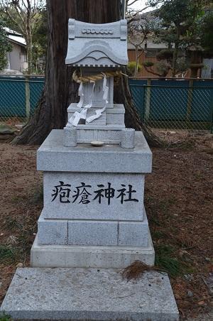20200210吉沼八幡神社24