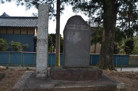 20200210吉沼八幡神社27