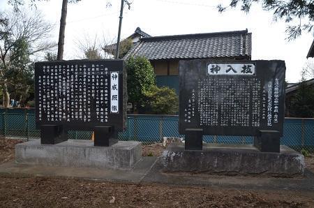 20200210吉沼八幡神社28